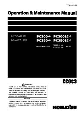 Komatsu PC300-8/ PC300LC-8/ PC350-8/ PC350LC-8 Hydraulic Excavator Operation & Maintenance Manual PDF download